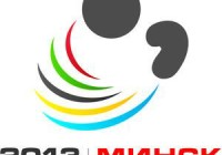 thumb_box2013_logo1