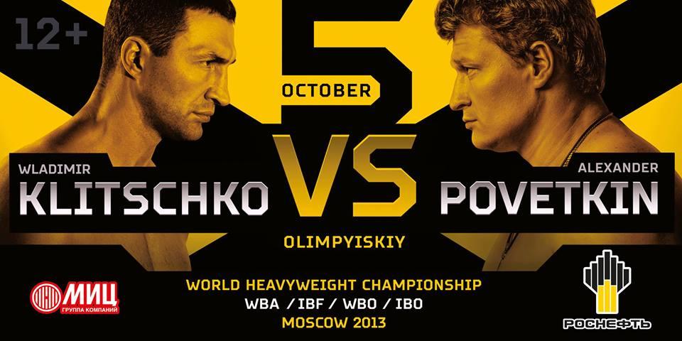Klitschko-PovetkinPoster