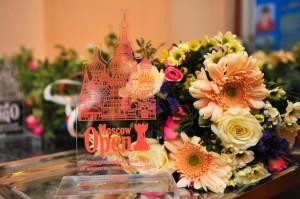 Trofeo&fiori
